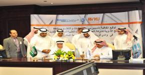 جامعه الملك سعود توقيع أتفاقية تأسيس مركز أبحاث وتطوير لمصنع الادوية في وادي الرياض للتقنية