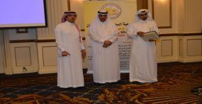 تكريم الجمعية السعودية لطب الأسنان الفائزين في يوم البحث العلمي للأتحاد العالمي لأبحاث طب الأسنان (IADR) - فرع السعودية