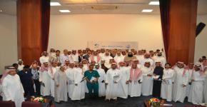 كلية الدراسات التطبيقية و خدمة المجتمع تعقد الملتقى الأول للخريجين وجهات العمل