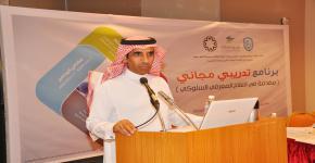 """""""الإرشاد النفسي والاجتماعي"""" بـ""""جامعة سعود"""" يستقبل أكثر من 1911 حالة في عام"""