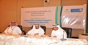 د.السلمان: خدمات الإرشاد الطلابي ضرورة في تحقيق أهداف التعليم العالي بالمملكة والجامعة على وجه الخصوص