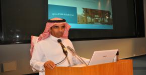 توجيه وإرشاد جامعة سعود  ينظم برنامجاً تدريبياً لتأهيل المرشدين الأكاديميين