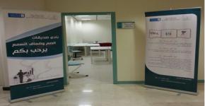 KSU organizes a training course 'basics of sign language'
