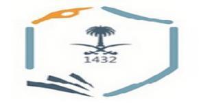 Dammam University Visits KSU's Deaf and Hearing-impaired Program