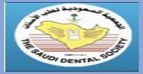International dental conference at King Saud University