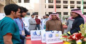 King Saud University Organizes Dental Awareness Campaign