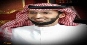 Medication Safety Research Chair explores medication safety standards in Saudi Hospitals