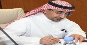 توقيع اتفاقية إنشاء مركز الاختبارات المؤهلة للقبول بالدراسات العليا والجامعات العالمية في جامعة الملك سعود