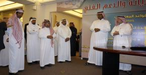 Vice Rector inaugurates key developmental projects in Prince Salman Central Library Deanship