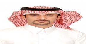 براءة اختراع من المكتب الأوروبي لجامعة الملك سعود لمادة وطريقة جديدة تستخدم في تنقية المياه