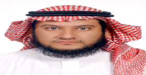 الدكتور العمران مستشارا بمعهد الأمير سلمان