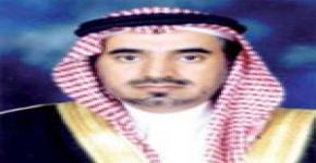 King Saud University represented at regional symposium on combating illicit drugs