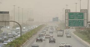 Sandstorm Visibility Patent for KSU