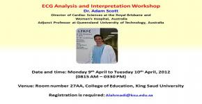 Dr. Adam Scott of Royal Brisbane and Women's Hospital to headline ECG analysis workshop
