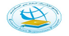 جامعة طيبة تكلّف إحدى منسوباتها بزيارة إدارة برنامج الإشراف الخارجي المشترك بجامعة الملك سعود.