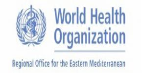 KSU meeting on hearing disability welcomes WHO officials, international experts