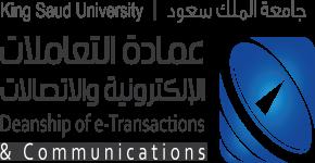 د.النفيعي وكيلة لعمادة التعاملات الالكترونية والاتصالات