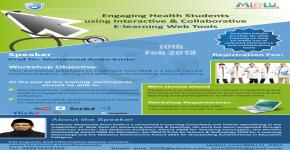 Renowned e-Learning expert to conduct workshop for KSU health students