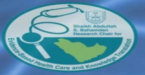 Fourth GCC Evidence-Based Health Care Workshop wraps up