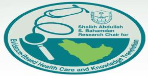 Chair for evidence-based health care to hold third Annual Scientific Meeting