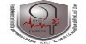 اللقاء المفتوح لطالبات أقسام العلوم والدراسات الطبية