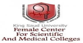KSU graduates 80 female College of Pharmacy students