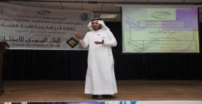 First Arabic anti-corruption course organized by KSU Club