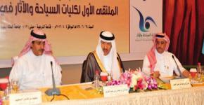 First tourism forum hears good news on jobs data