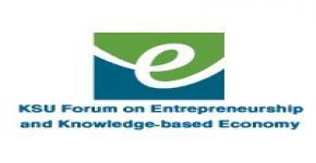 Olaysha campus holding activities to accompany KSU forum on entrepreneurship and Saudi's knowledge economy