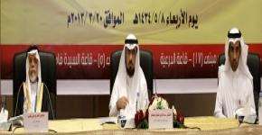 Workshops to Implement More Inclusivity in the GCC