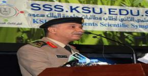 Major General Mansour Al-Turki condemns extremism and terrorism at KSU symposium