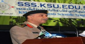 Major General Mansour Al-Turki condemns extremism and terrorism at KSU symposium