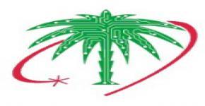 KSU to participate in GITEX 2011 Saudi Arabia