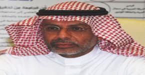 Harvard, Milan and King Saud University collaborate in dental sciences
