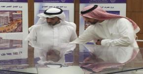 وكيل جامعة طيبة يشيد بتجربة جامعة الملك سعود في الوقف التعليمي