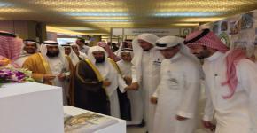 أصحاب السمو والمعالي ورجال الأعمال يشيدون بوقف جامعة الملك سعود