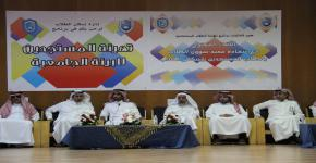 لقاء مفتوح بين عميد شؤون الطلاب بجامعة الملك سعود وطلاب الاسكان