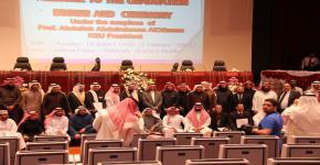 كلية الطب بجامعة الملك سعود تحتفل بتخريج دفعة جديدة من طلاب الدراسات العليا وتكرم الأطباء المتميزين