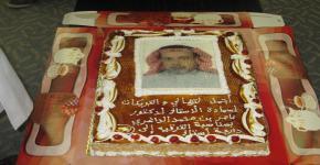 تهنئة للدكتور/ ناصر بن محمد الداغري بمناسبة ترقيتة لدرجة أستاذ