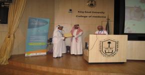 نظم كرسي الامير متعب بن عبد الله ورشة عمل بعنوان البحوث السريرية وادارة البيانات