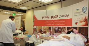 مركز التوجيه والارشاد بعمادة شؤون الطلاب  يواصل حملة التبرع بالدم بكلية إدارة الاعمال