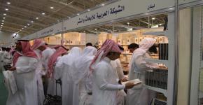 زيارة طلابية لمعرض الرياض الدولي للكتاب