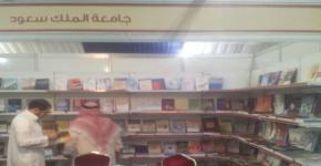 ضمن فعاليات المدينة المنورة عاصمة الثقافة المكتبات تشارك بـ3٠٠ عنوان في معرض المدينة للكتاب