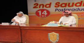 مدير الجامعة يفتتح المنتدى السعودي الثاني للخدمات الطبية الطارئة