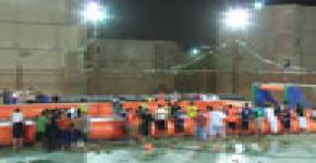 الملعب الصابوني في سكن الطلاب