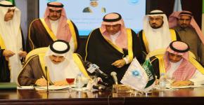 الجامعة توقع اتفاقية مع مؤسسة الأمير محمد بن فهد للتنمية الانسانية