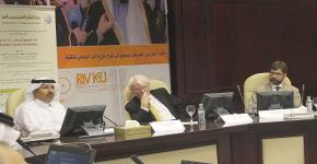 KSU workshop features international patent-law experts