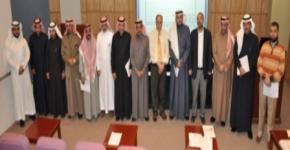 KSU Conducts Workshop on ISO 9001: 2008