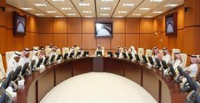 Dean of Graduate Studies Chairs 4th Deanship's Council