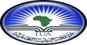 Sudanese Investment Minister Visits KSU